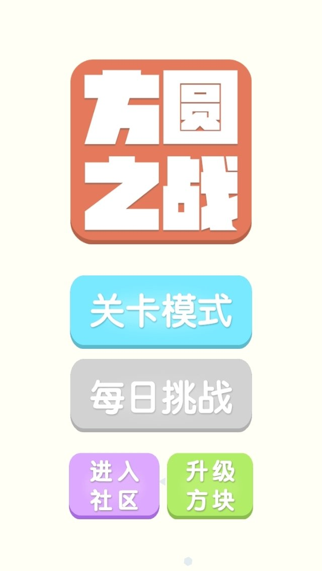 Fangyuanzhizhan001.jpg