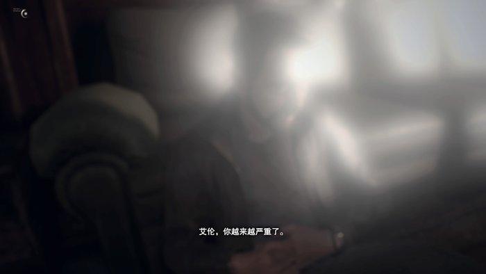 第七章 失事的轮船 (46).jpg