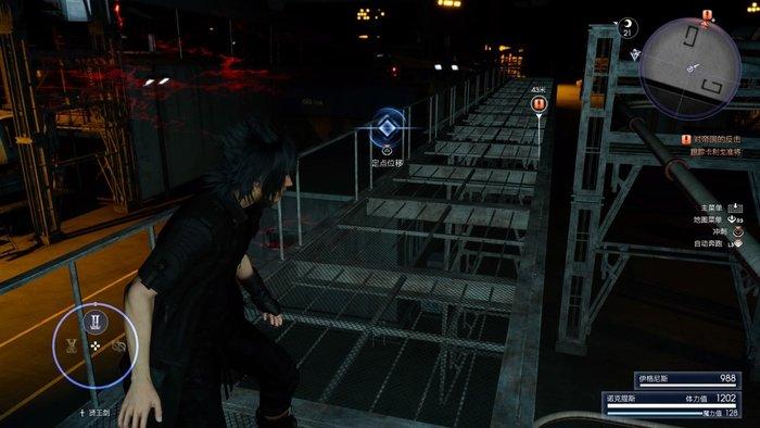 最终幻想15图文 第六章 奋起7.jpg