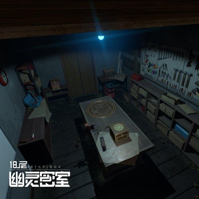 18层之幽灵密室5.jpg