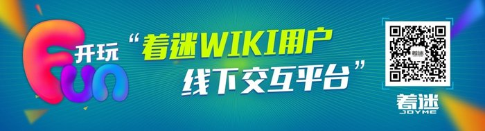 克鲁赛德战记WIKI活动招募 游戏韩方制作人助阵1.jpg