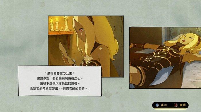 第14集 逍遥绅士 (7).jpg