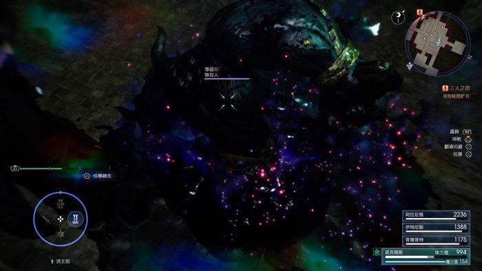 最终幻想15图文第七章三人之旅6.jpg