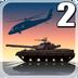 现代冲突2 汉化版安卓版(apk)