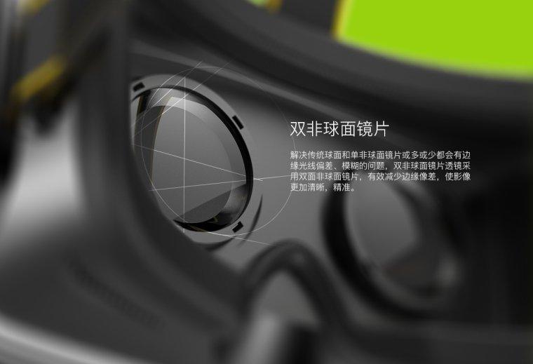SuperD VR ZERO8.jpg