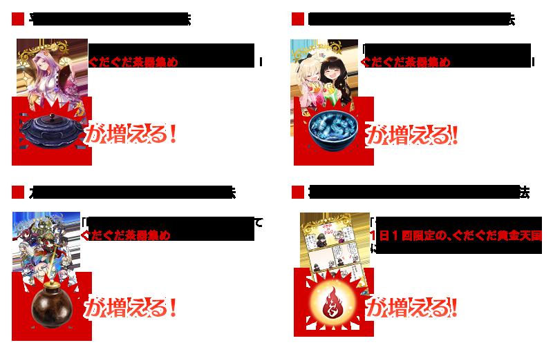 本能寺活动7.PNG
