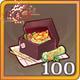 豪华餐盒x100.png