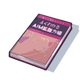 AIM扩散力场理论书.png