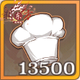 厨力x13500.png