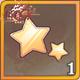 五角星x1.png