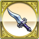 波刃剑.png