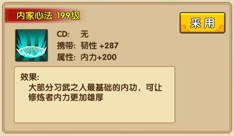 内01.png