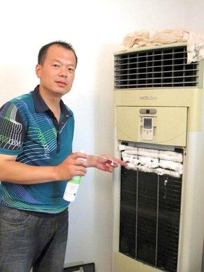 柜式空调室内机清洗【5折】