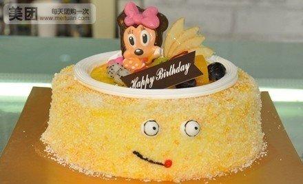 儿童蛋糕4选1,趣味可爱造型