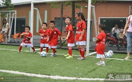 贝乐康少儿足球培训俱乐部足球正式课程卡