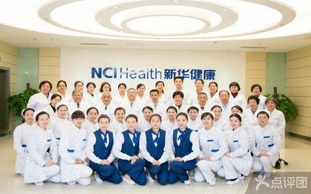 新华健康体检女性全套肿瘤筛查套餐
