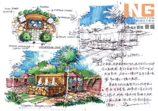 零基础 临摹 景观园林手绘