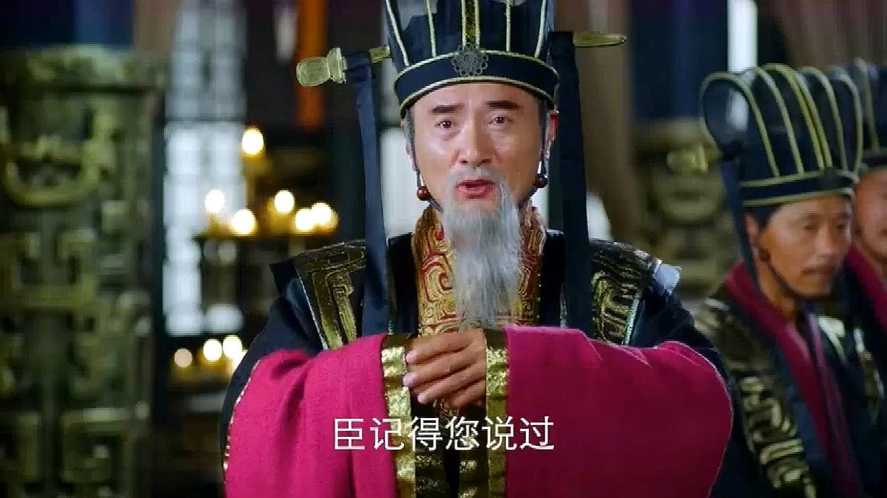 封神演义:王叔这番话让大王很生气