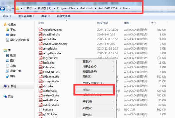 同一份文件,用CAD2010显示的图纸表示参照文cad时候打开断路器怎么什么图片