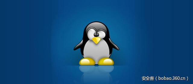 【技术分享】Sigreturn Oriented Programming攻击简介