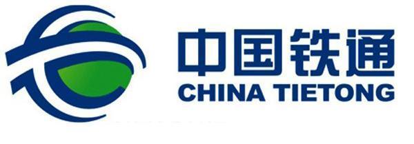 中国铁通集团有限公司贵州分公司(全省)