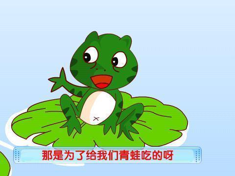 池塘边的青蛙