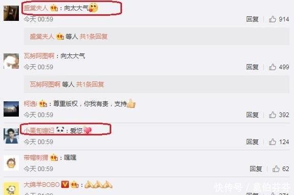 向太陈岚回应徐锦江表情大家免表情,开伤心哭的费用包图片
