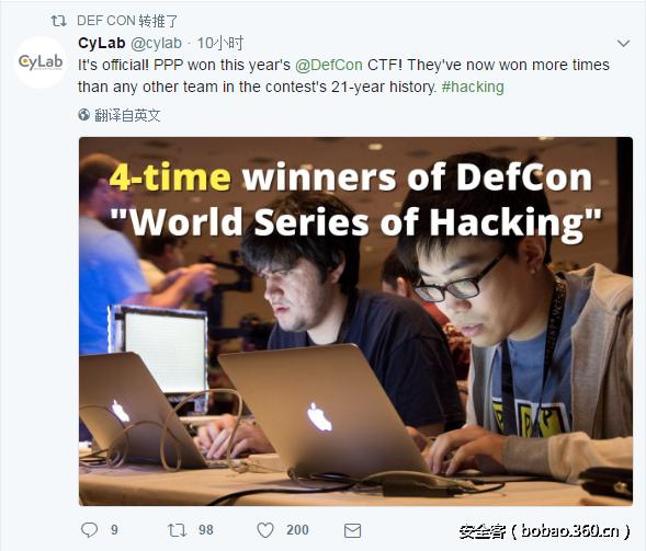 """【精彩集锦】黑客""""世界杯""""DEFCON CTF 2017,美国PPP战队再夺冠!"""