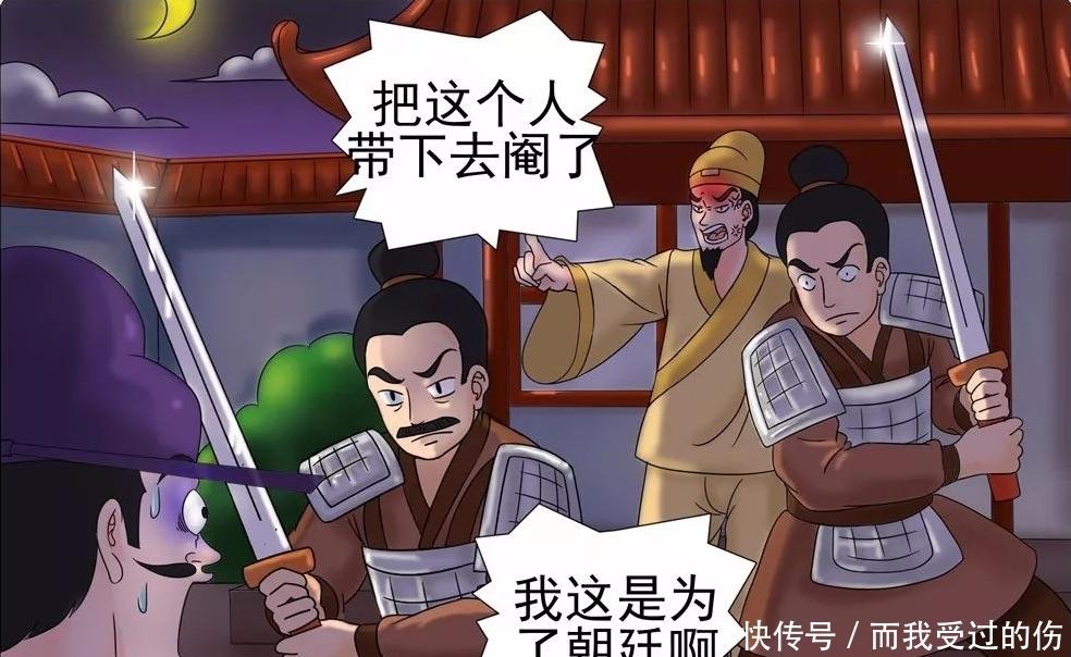 老杜女孩:皇帝的漫画该换颜色了,老杜舍命v女孩漫画帽子脚光图片