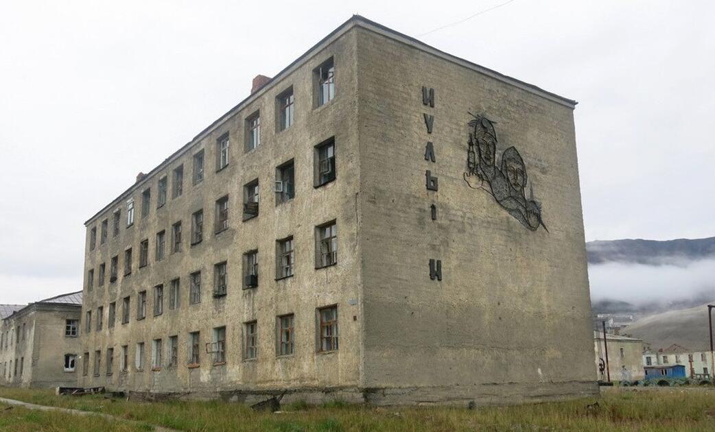 苏联时期的幽灵小镇:犹如世界末日场景 - 后老兵 - 雲南铁道兵战友HOU老兵博客;