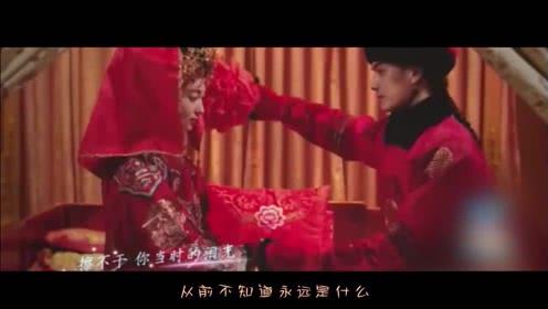《延禧攻略》大结局原来这么甜:璎珞傅恒的婚后日常