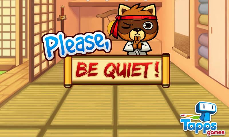 请安静的英文
