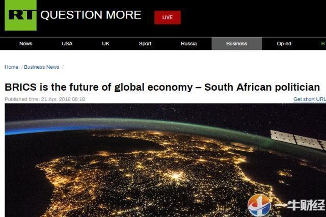 金砖国家 gdp总量  世界经济_金砖经济增长率