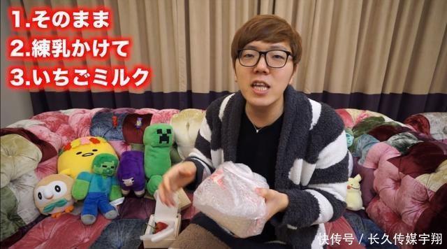 日本网红直播吃千元表情靠近包装后,草莓纷纷我有毒勿看到网友包图片