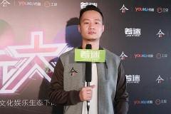 [独]合一集团游戏中心总经理李伟:着迷与合一是天然的结合
