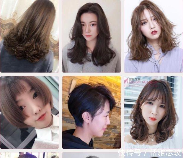 2019年最新的网红发型800款,染发烫发短发短扎丸子长发图片