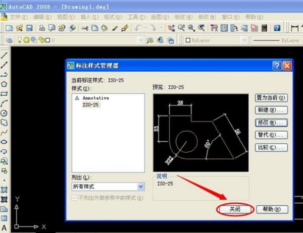 CAD坐标打开字体v坐标cad标注的关闭快捷键捕捉图片