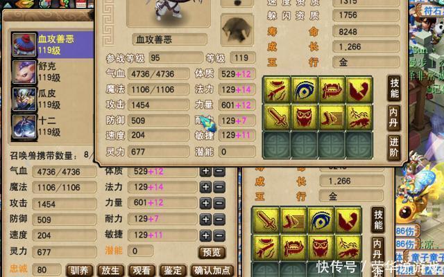 t010c60bd73934e3aa6.jpg
