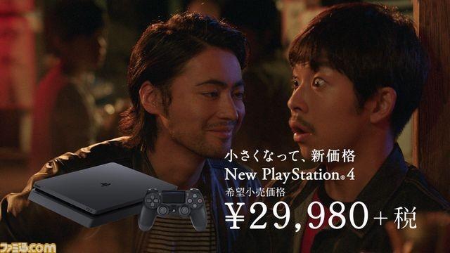 PS4魔性广告再度来袭