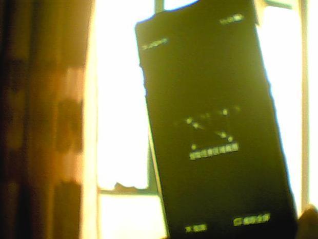 我用oppo r1手机qq摇动截屏,但是摇玩之后出现黑色oppo开机logo.如图.