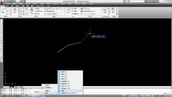 cad中v坐标的坐标都变成了相对坐标,变回绝cad中的handle图片