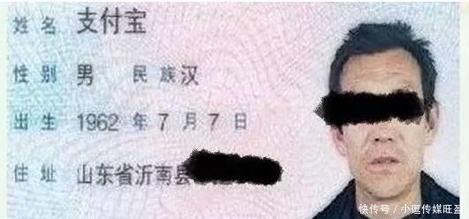 虎女宝宝名字奇葩身份证名字看到第三张不笑算我输最初一张绝对是独身!