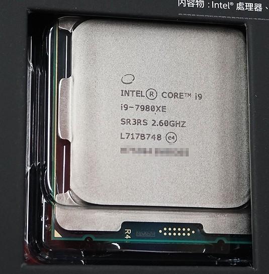 Intel 18核i9-7980XE开卖 售价1.44万元性能堪称无敌