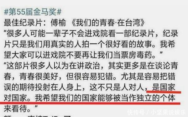 金马奖巩俐拒绝上台颁奖,知道原因后,网友:为霸