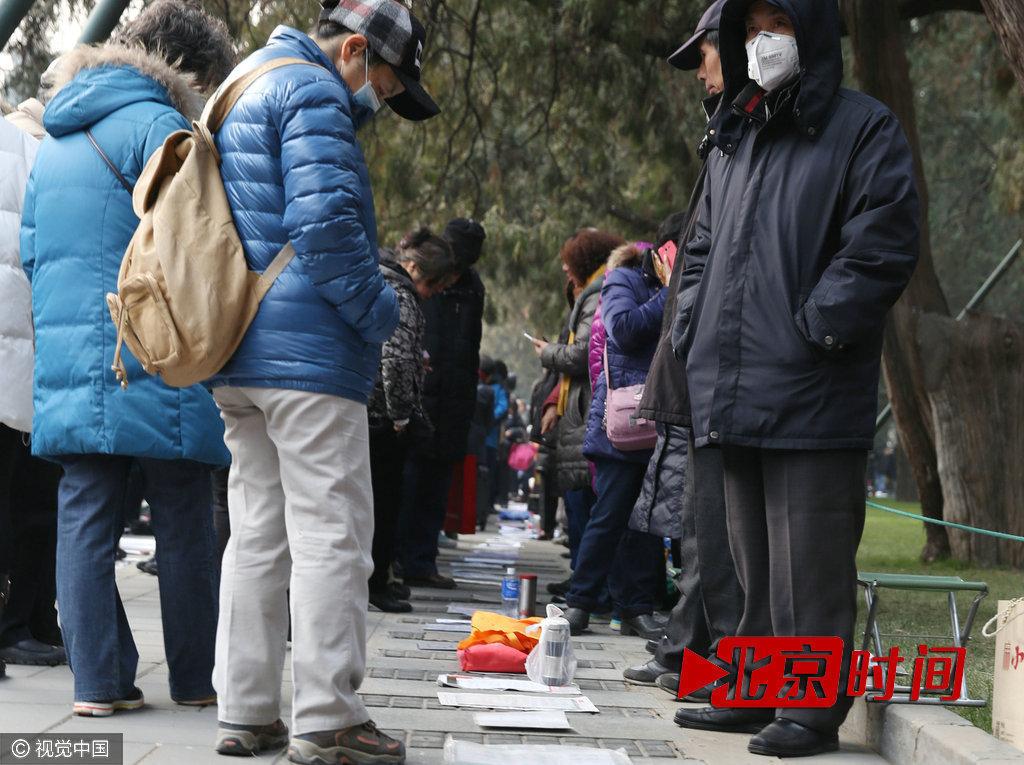 北京大批父母替儿女相亲:征婚启事铺满地 - 一统江山 - 一统江山的博客