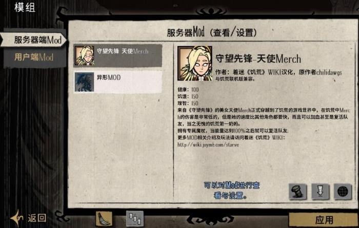 守望先锋-天使Merch2.jpg
