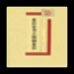 皇后全书之明朝皇后(11本)