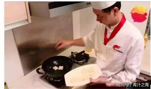 锅底抹点这个:豆腐怎么煎都不碎 - 一统江山 - 一统江山的博客