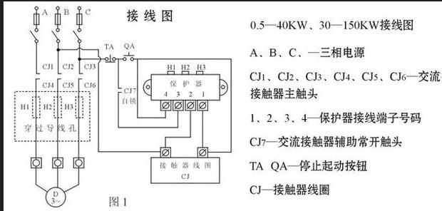 求正泰cjti-20接触器和jd-5电动机综合保护器