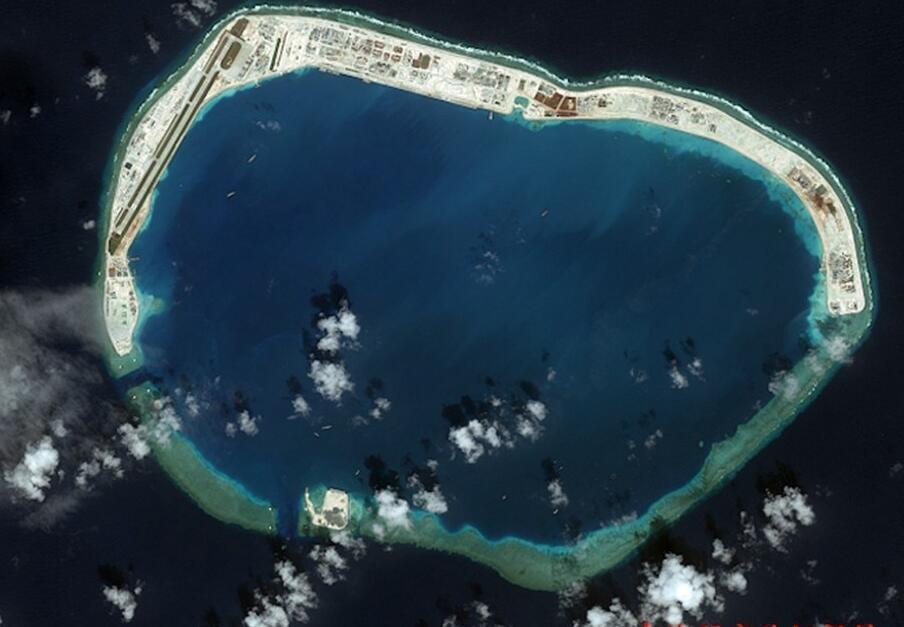 """到了2015年 5月下旬,根据网上泄露的""""美济礁-海洋之心""""方案,未来规划"""